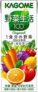 カゴメ 野菜生活100オリジナル