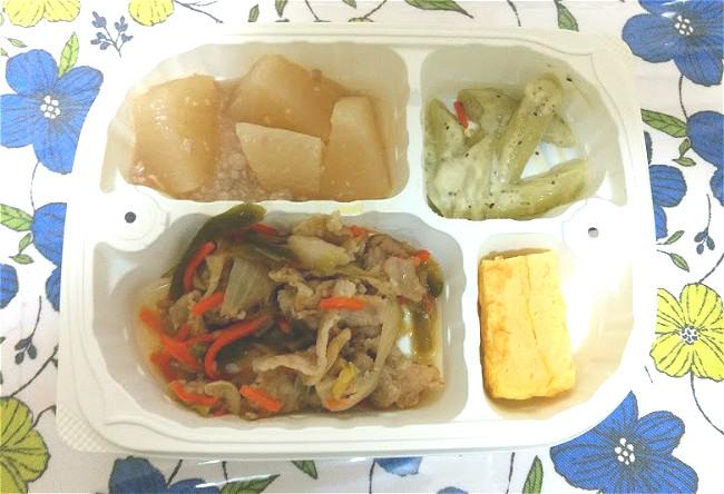 豚肉と玉葱の味噌炒め弁当
