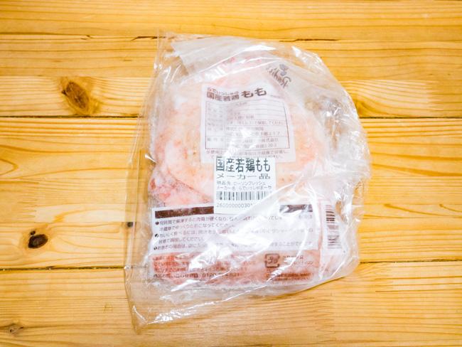 らでぃっしゅぼーや 国産若鶏もも 280g