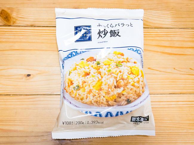ローソンセレクト炒飯200g