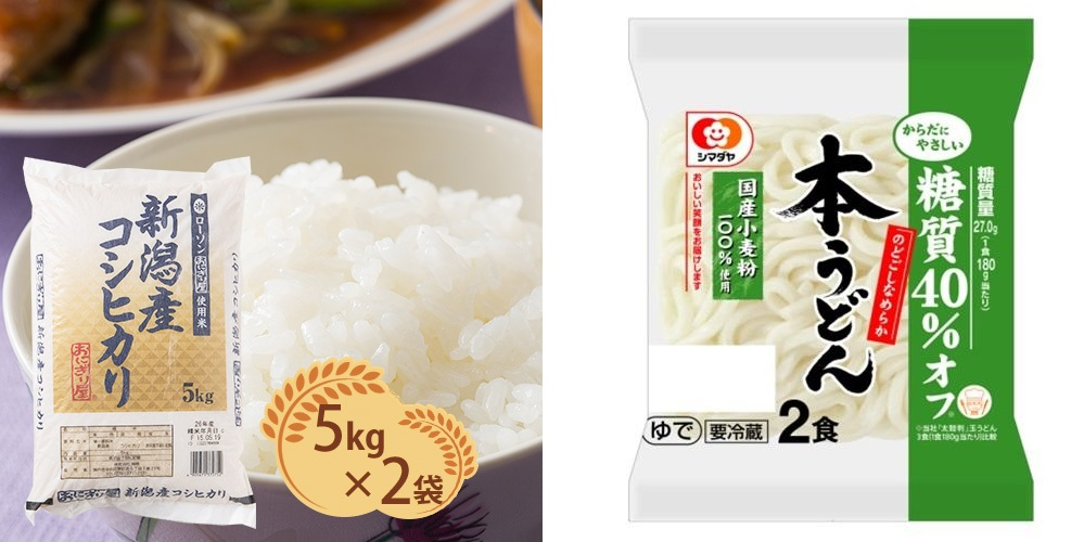 米とうどん
