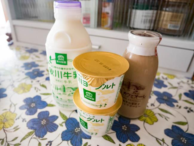 秋川牛乳の乳製品とたまご