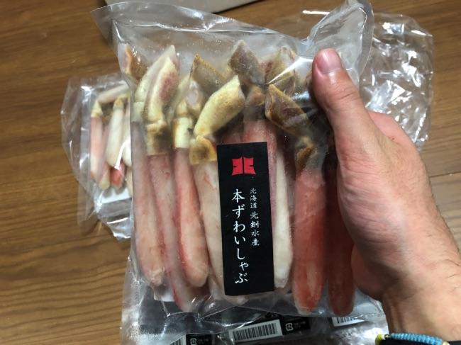 北釧水産のカニパッケージ